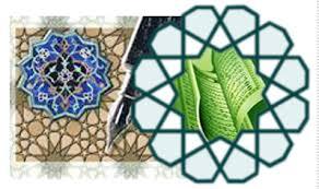 والدین انتقال ارزشهای اسلامی   فرزندان ارزشهای اسلامی تربیت دینی خانواده