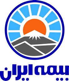 گزارش کارآموزی رایگان گزارش کارآموزی در اداره بیمه ایران رایگان گزارش کارآموزی در بیمه ایران رایگان گزارش کارآموزی بیمه ایران رایگان Internship report at Iran Insurance Office