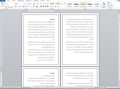 مقاله درباره غزل   تحقیق درباره شعر غزل تحقیق درباره ادبیات تحقیق تاریخچه غزل تحقیق قالب شعر غزل