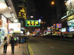 تحلیلی بر کارکردهای اجتماعی فضاهای شهری با تاکید بر کارکردهای شبانه بررسی دیاگرام مکان بررسی ابعاد فضا انواع کاربری های فعالیت های شبانه بررسی مزایا و معایب فعالیت های شبانه شهر ملبورن ملزومات فعالیت های اقتصادی شبانه موفق کارکردهای شبانه
